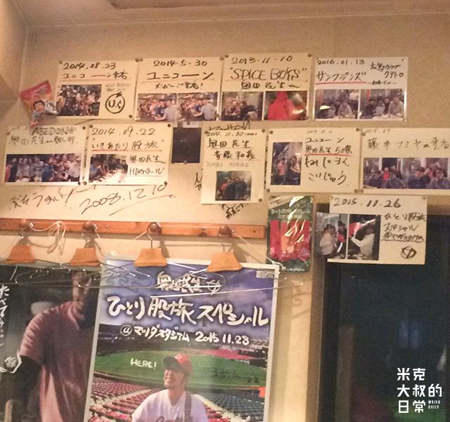 【廣島美食】在地人推薦 廣島燒小店 まる麺