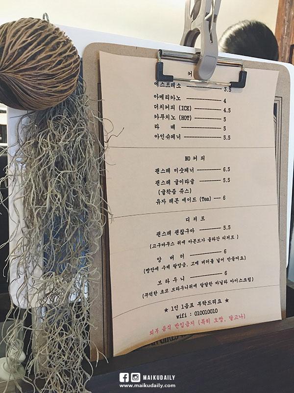 大邱咖啡店 糰子拿鐵