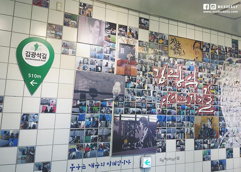 大邱地下鐵「慶大病院」站出口