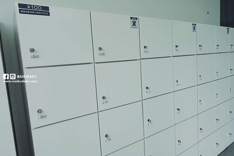 金澤21世紀美術館 寄物櫃