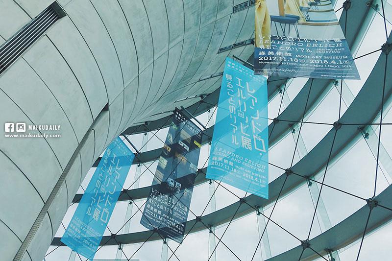 東京六本木新城 森美術館