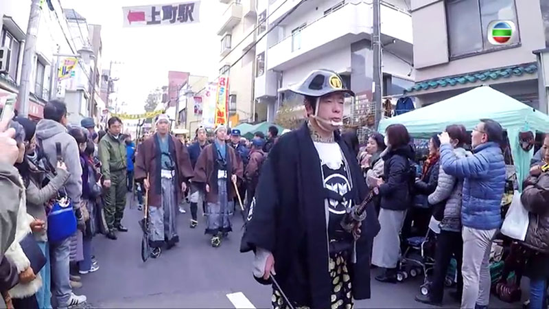 無綫 周遊東京 世田谷舊貨市集