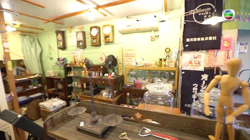 無綫 周遊東京 高円寺商店街 古董家具