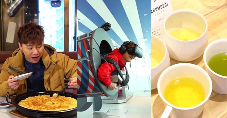 無綫 周遊東京 周奕瑋 池袋展望台 手沖日本茶 挑戰100隻餃子