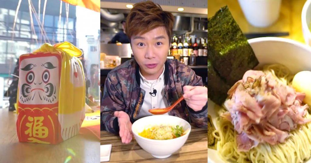 【周遊東京】米芝蓮素食拉麵|真鯛拉麵|風呂敷手信