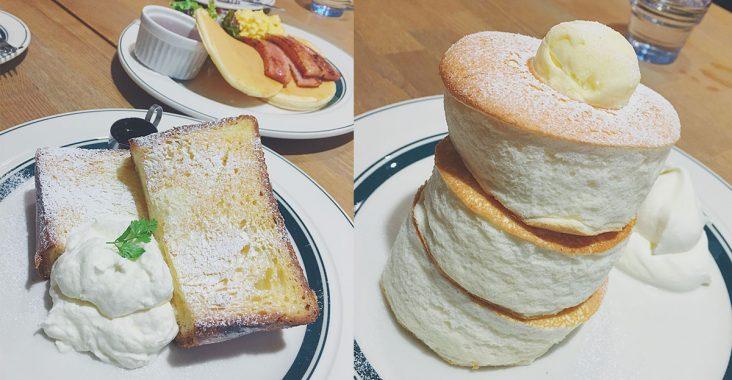 gram 超厚鬆餅每日限定60份超人氣 棉花糖般口感