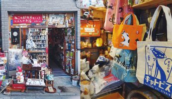 神樂坂 【東京貓旅行】 貓貓主題雜貨小店|買手信必到