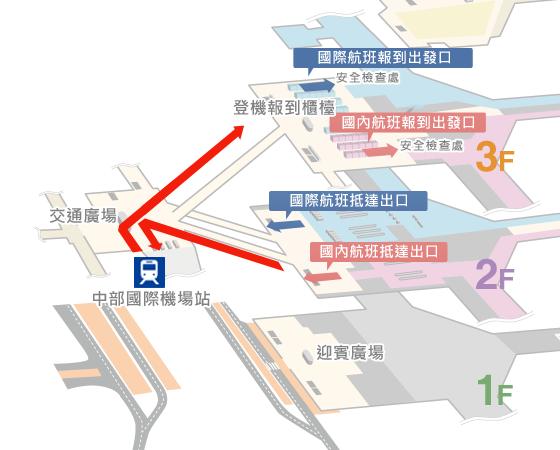 名鐵 中部國際機場站示意圖