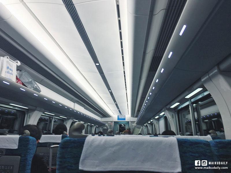 名鐵μ-SKY 特急列車 28分鐘直達名古屋車站