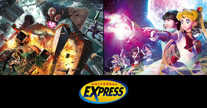 環球Express 2 新世紀福音戰士EVA XR Ride & 美少女戰士