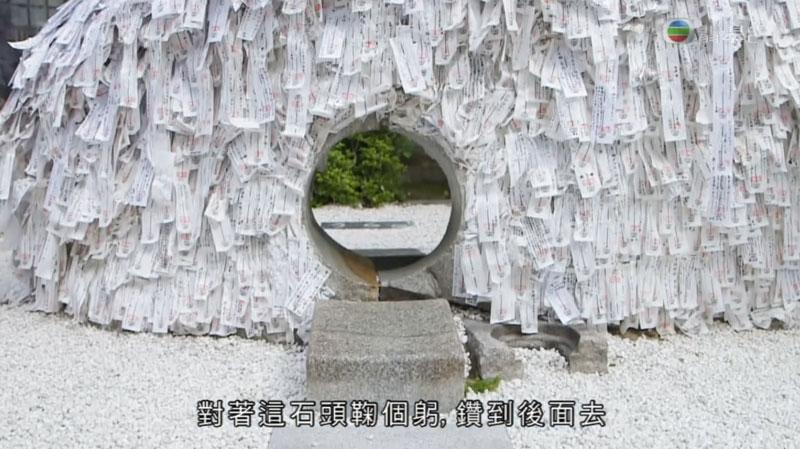森美旅行團2 京都 安井金比羅宮 切斷惡緣