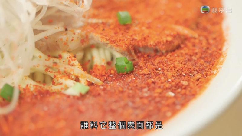 森美旅行團2 京都 一乘寺 京都拉麵 麵屋 極鶏 雞湯拉麵