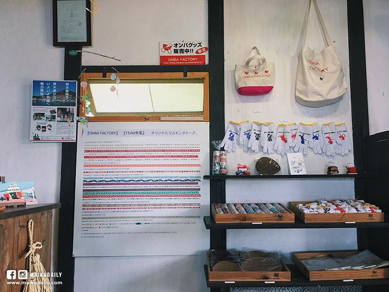 男木島 瀨戶內海跳島遊 香川縣 藝術祭 ONBA CAFE