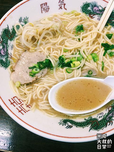【廣島美食】 廣島拉麵 第1名 陽気 低調中的不平凡