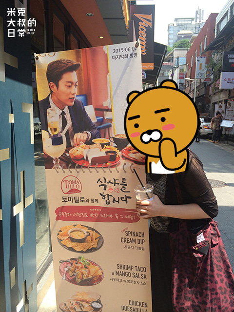 原 來 是 BEAST 尹 斗 俊 主 演 的 連 續 劇 「 一 起 吃 飯 吧 」 的 取 景 地 !