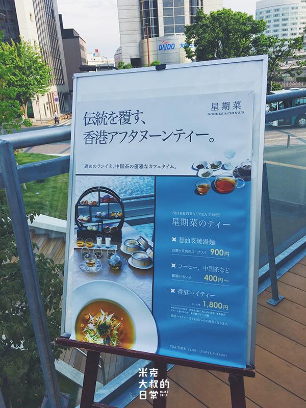 福岡水上公園店