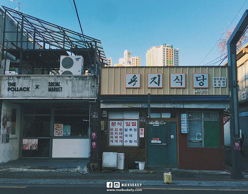 大邱北城路
