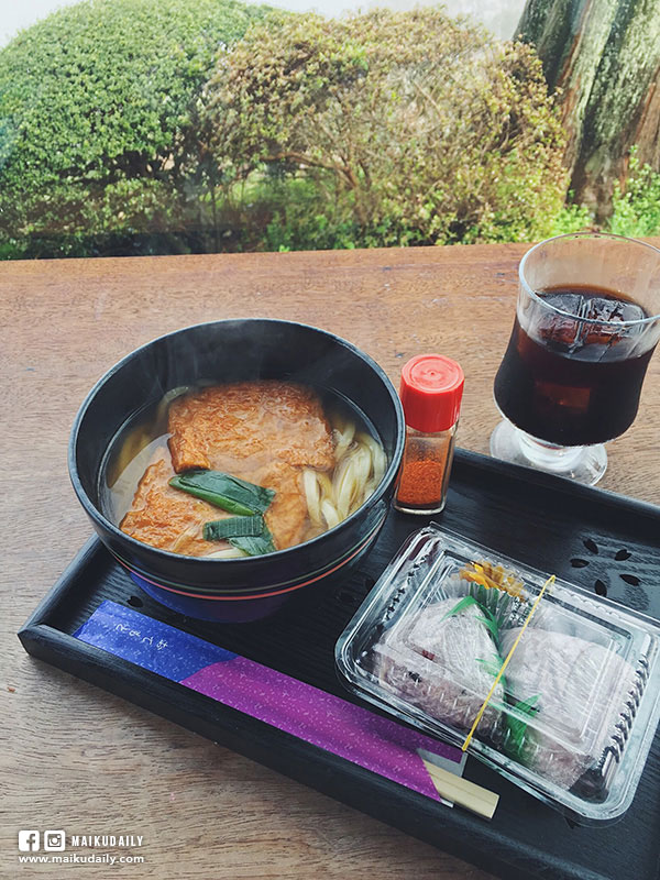 紫雲出山 Cafe