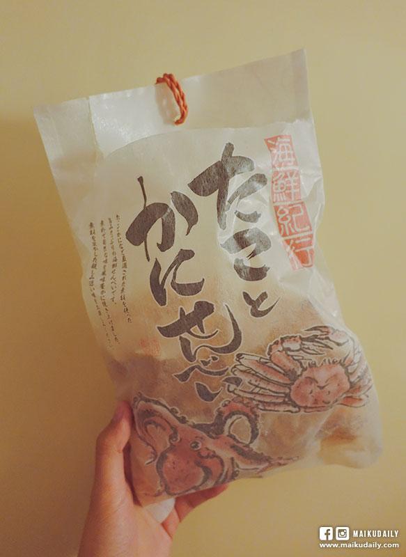 日間賀島 手信 章魚蟹仙貝