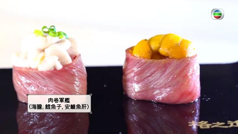 無綫《周遊東京》周奕瑋 六本木牛肉大學