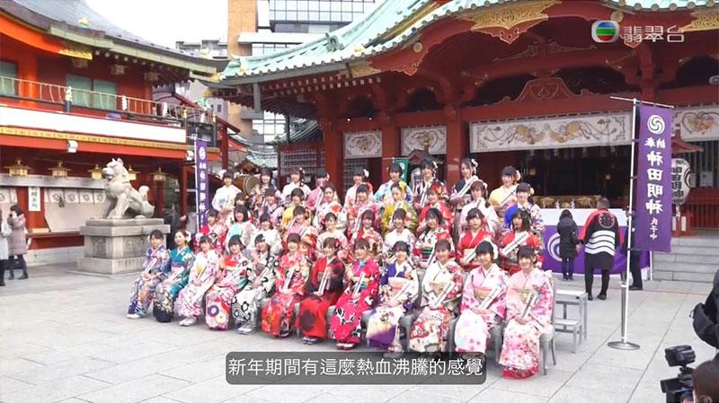 無綫旅遊節目《周遊東京》周奕瑋 神田明神AKB48成人式