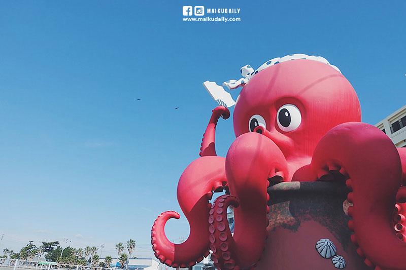 日間賀島 西港 章魚吉祥物