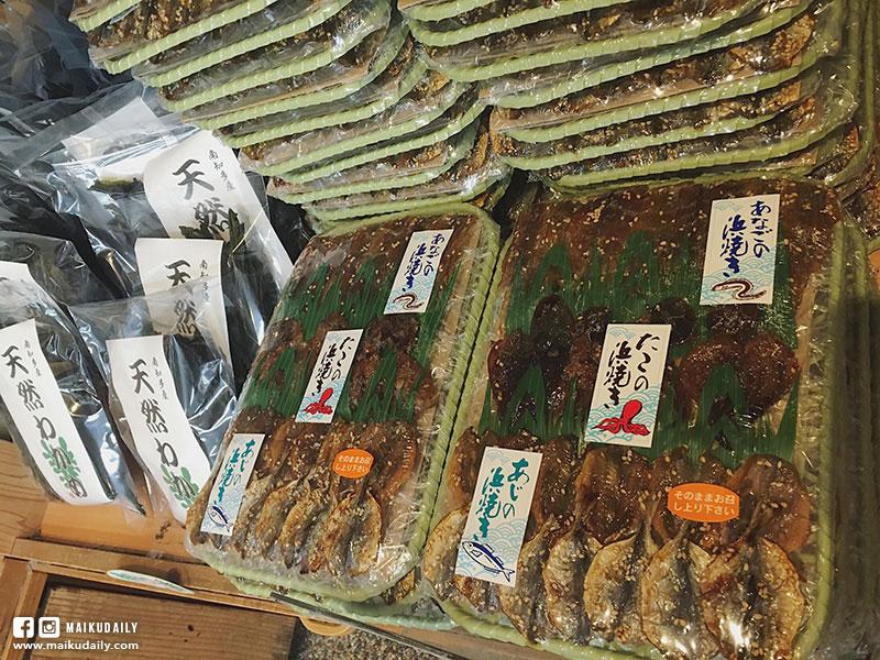 浜燒海鮮3種SET