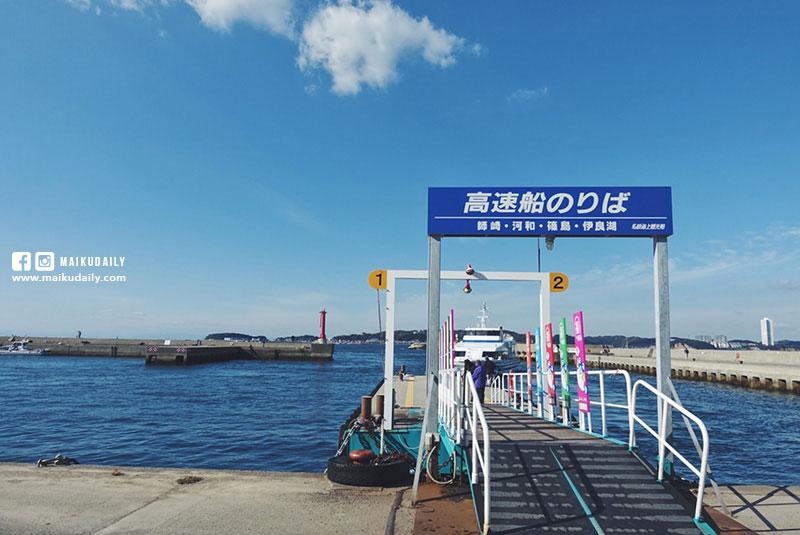 名古屋到日間賀島交通