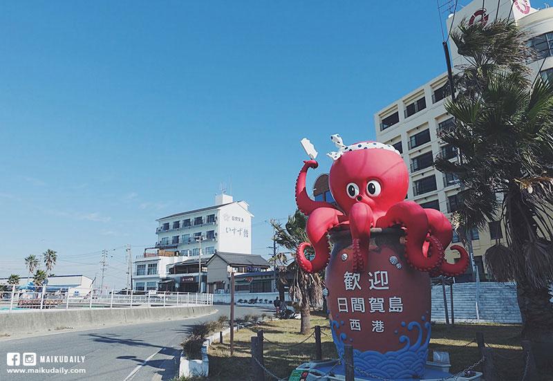 日間賀島 西港