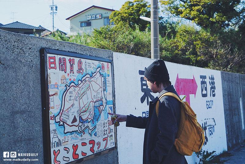 日間賀島地圖