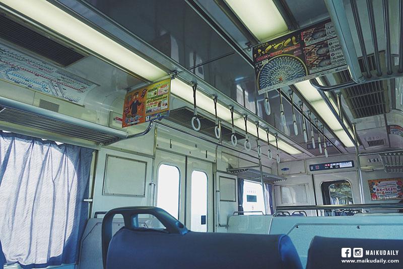 名古屋到日間賀島交通 名鐵名古屋站