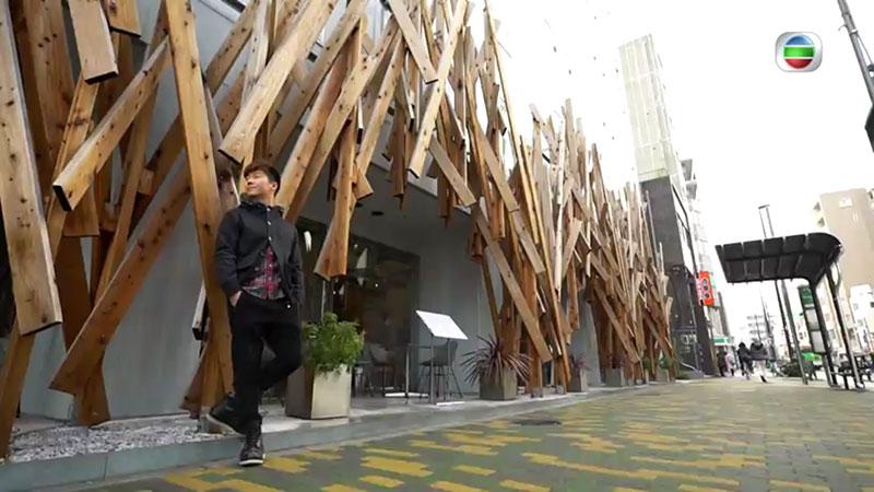 無綫 周遊東京 周奕瑋 ONE@Tokyo