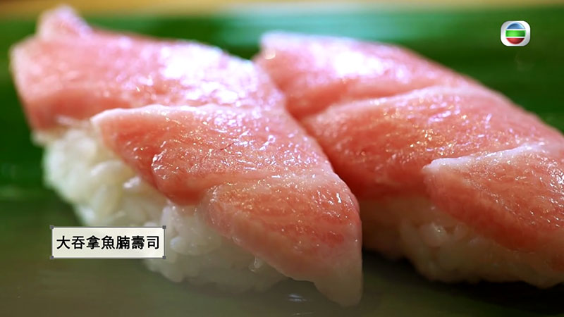 無綫 周遊東京 周奕瑋 築地市場壽司放題