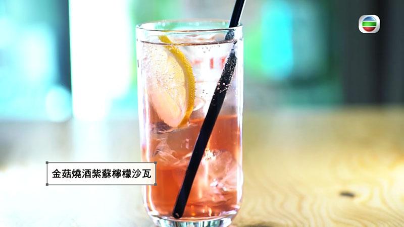 無綫 周遊東京 周奕瑋 300種清酒任飲