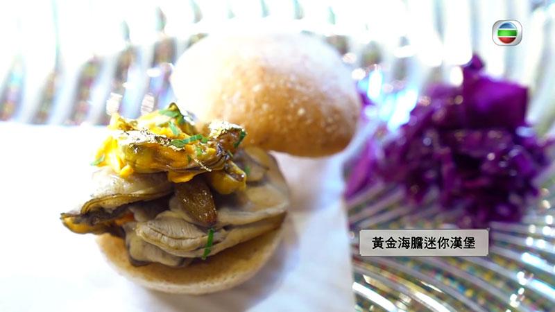 無綫 周遊東京 全海膽宴