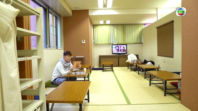 無綫 周遊東京 樓上休息室