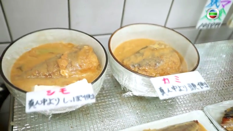 無綫 周遊東京 澀谷家庭食堂 海鮮丼