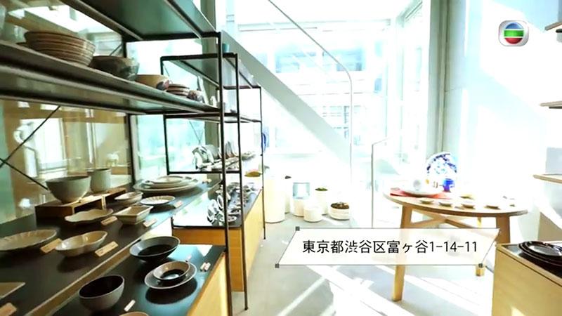 無綫 周遊東京 新潮有田燒 日本陶瓷店