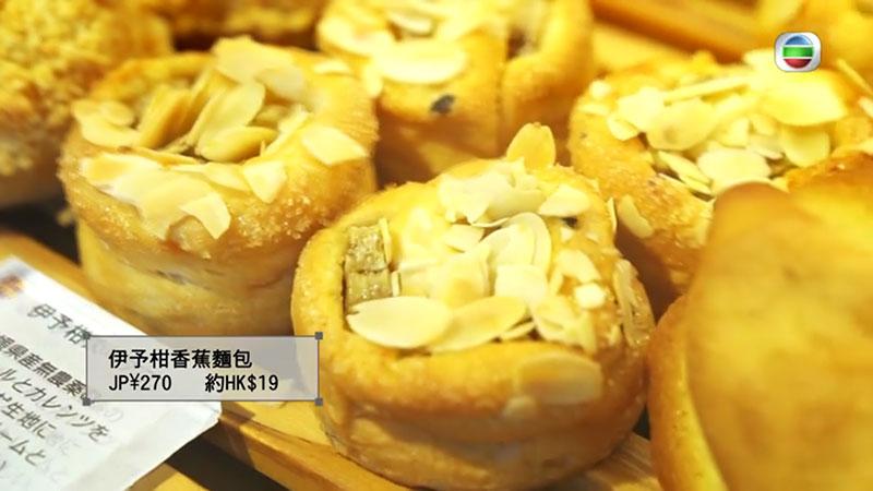 無綫 周遊東京 奧澀谷麵包名店 365日