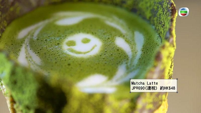 無綫 周遊東京 高円寺 朱古力甜筒咖啡