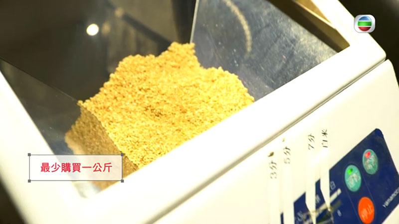 無綫 周遊東京 銀座日本米店