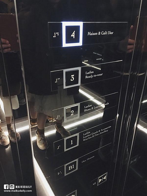 Café Dior by Pierre Hermé 銀座 東京 奢華貴婦甜點下午茶