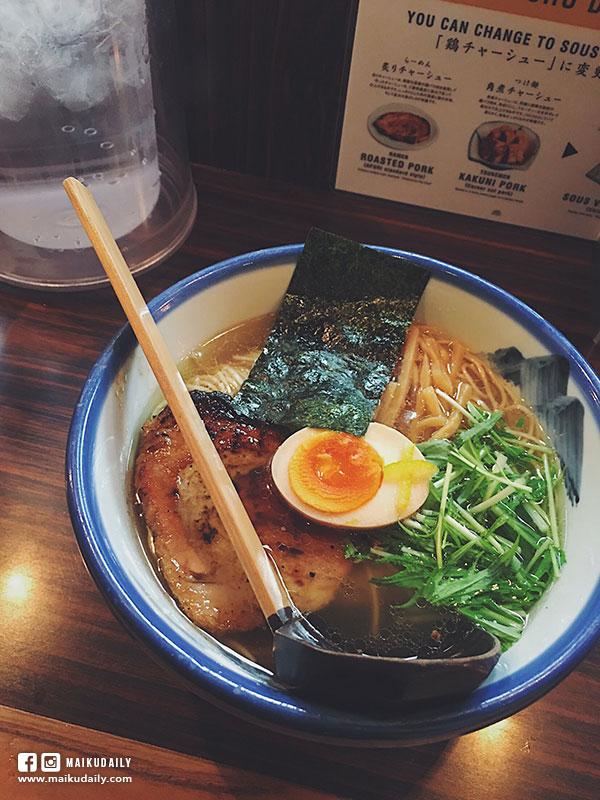 AFURI 阿夫利 清新系柚子鹽味拉麵 【東京美食】