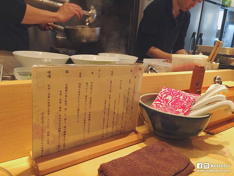 秋葉原美食 拉麵 饗 くろ㐂 特製塩そば 東京