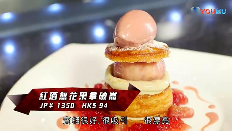 Toshi Yoroizuka 六本木 東京美食 新鮮現做高級甜品Bar 米芝蓮名廚