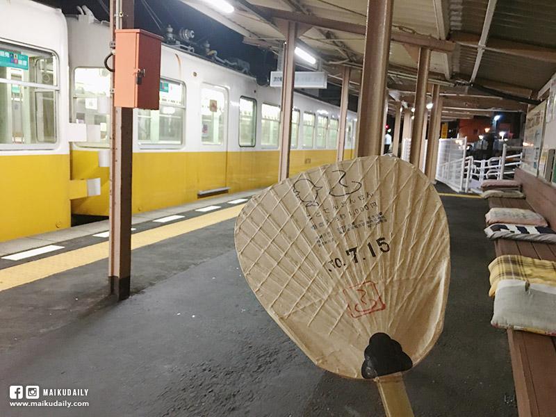 仏生山溫泉 琴電溫泉乘車入浴券