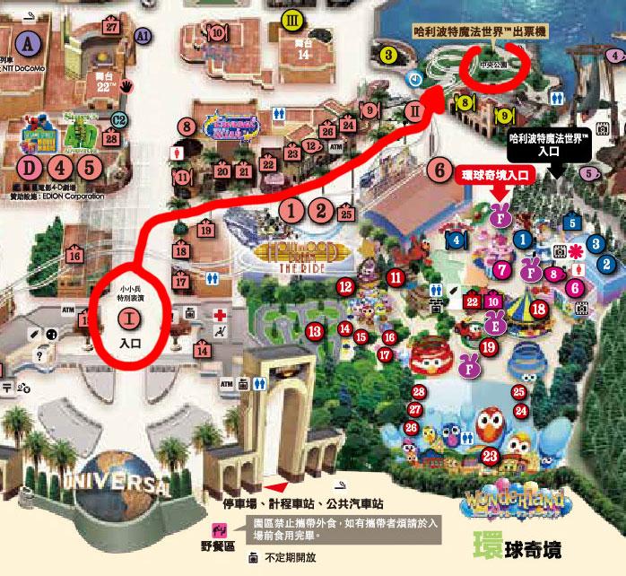 日本環球影城 USJ 門票&快速通行券超詳細 哈利波特魔法世界整理券