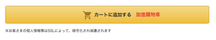日本環球影城 USJ 官網購票 教學 門票&快速通行券超詳細
