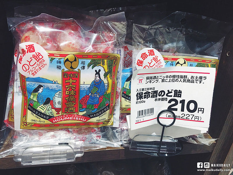 廣島手信 新幹線名店街 廣島 限定特產 零食 伴手禮