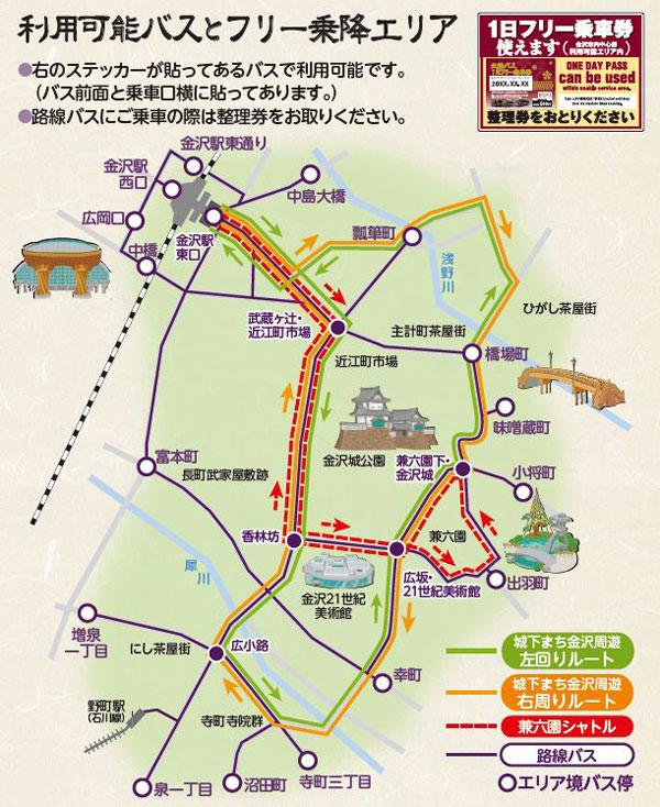 金澤交通 北鐵巴士1日乘車券 乘車覆蓋範圍